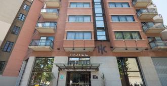Catalonia Sagrada Familia - Barcelona - Building