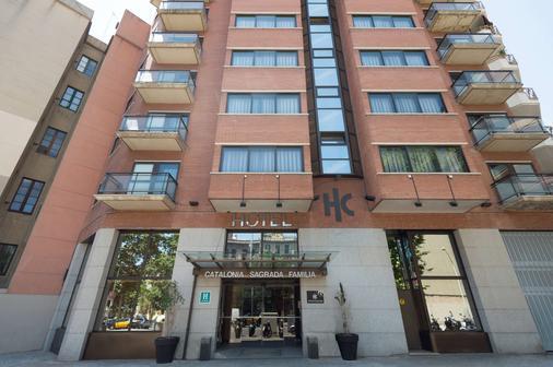 Catalonia Sagrada Familia - Barcelona - Edifici