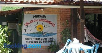 Pousada Solar das Andorinhas - Fernando de Noronha - Edificio