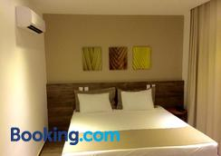 Ravenala Hotel - Arraial d'Ajuda - Bedroom