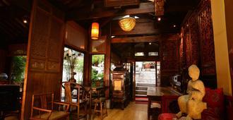 Zen Garden Hotel - Wuyi Yard - Lijiang