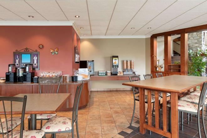 Days Inn by Wyndham Montmagny - Montmagny - Restaurante