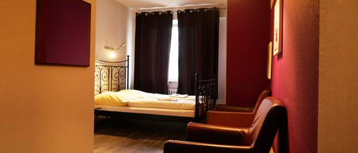 Station - Hostel for Backpackers - Cologne - Bedroom