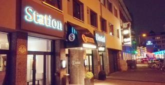 Station - Hostel for Backpackers - Cologne - Toà nhà