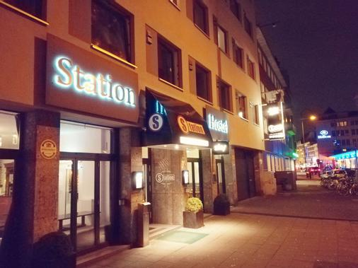 Station - Hostel for Backpackers - Cologne - Bâtiment