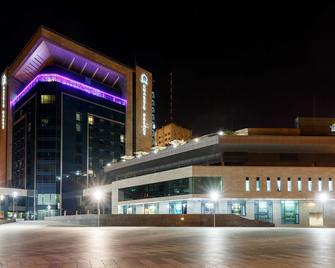 하리키프 팰리스 호텔 - 하르코프 - 건물