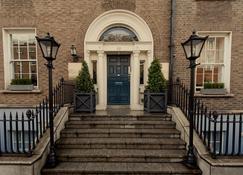 Premier Suites Plus Dublin Leeson Street - Dublin - Building