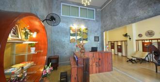 Phangan Barsay Hostel - Ko Pha Ngan - Building