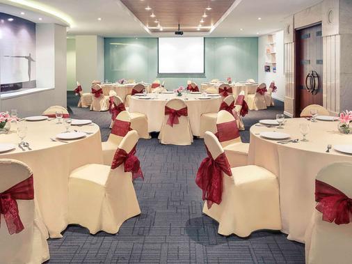 雅加達科塔水星酒店 - 雅加達 - 西雅加達 - 宴會廳