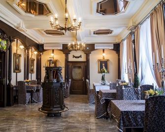 Palac Dabrowa Gornicza - Dąbrowa Górnicza - Restaurant