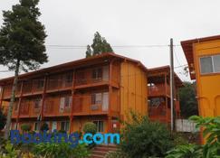 Carquinez Inn - Vallejo - Building
