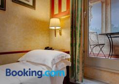Hotel Amalfi - Rome - Bedroom