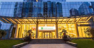 Holiday Inn Nanchang Riverside - Наньчан
