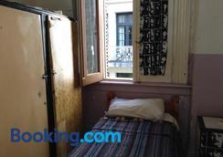 歐雷酒店 - 布宜諾斯艾利斯 - 臥室