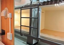 Express Hostel - Bangkok - Bedroom