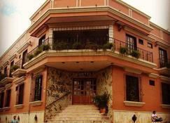 Hotel Acropolis Maya - קופאן רוינאס - בניין
