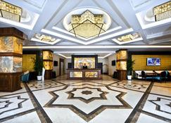 Elysium Thermal Hotel & Spa - Termal - Lobby