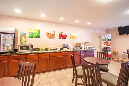 Quality Inn & Suites - Vancouver - Buffet