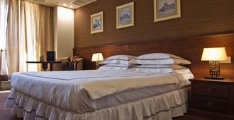 Hotel Vega Sofia - Sofia - Bedroom