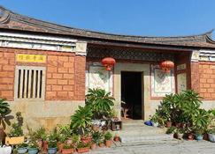Pearl B&B - Jinsha Township