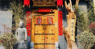 Pusu Jade Boutique Hotel - Xi'an - Vista del exterior