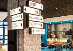 宜必思巴黎戴高樂機場酒店 - 魯瓦西 法國 - 特朗布萊昂法蘭西 - 建築