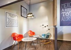 宜必思巴黎戴高樂機場酒店 - 魯瓦西 法國 - 特朗布萊昂法蘭西 - 休閒室