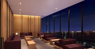 The Singulari Hotel & Skyspa At Universal Studios Japan - Osaka - Lounge