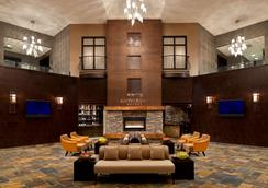 Copper Point Resort - Invermere - Lobby