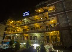 Hotel View Point - Pokhara - Edificio