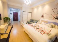 Youjia Apartment - Changsha - Habitación