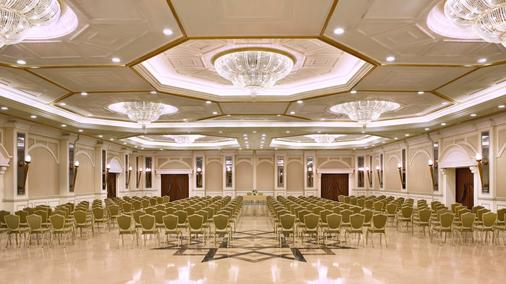 Habtoor Grand Resort, Autograph Collection - Dubai - Banquet hall