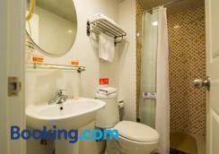Home Inn Guiyang Railway Station - Guiyang - Bathroom