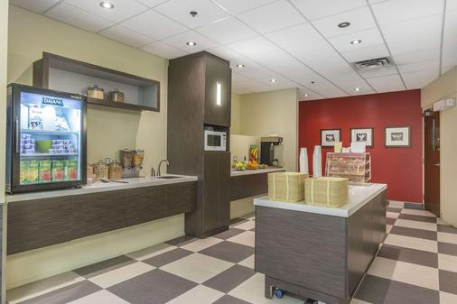 Quality Hotel & Conference Centre - Campbellton - Buffet
