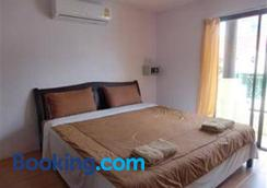 Happy Guest House - Patong - Bedroom