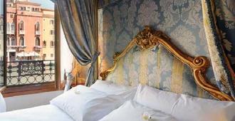 Hotel Canal Grande - Venice - Bedroom