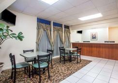 Days Inn Ocala North - Ocala - Restaurante