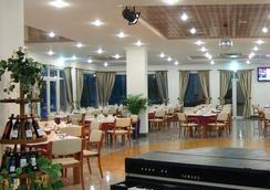 Hotel Maritur - Adults Only - Albufeira - Restaurant
