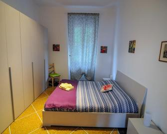 Appartmento Sofia - Камольї - Bedroom
