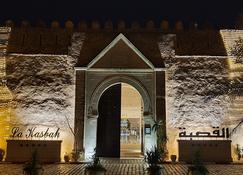 La Kasbah - Kairouan