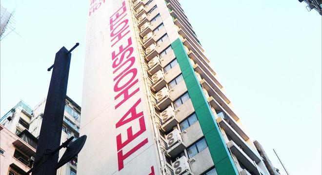 Bridal Tea House Hotel Yau Ma Tei Arthur Street - Χονγκ Κονγκ - Κτίριο