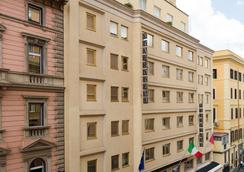 Starhotels Metropole - Rome - Building