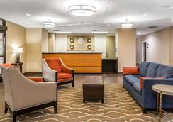 Comfort Inn & Suites - Dalton - Lobby