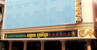 Lucky Star Hotel - Πνομ Πενχ