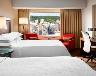 Le Centre Sheraton Montreal Hotel - Montreal - Schlafzimmer
