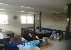 Bed & Breakfast Ytsma State - Follega - Restaurant