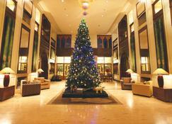 布里恩酒店 - 基拉尼 - 基拉尼 - 大廳