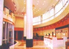 Guang Dong Hotel - Cantón - Recepción