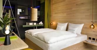 柏林比基尼 25 小時酒店 - 柏林 - 柏林 - 臥室