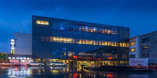 Haiwaihai Baina Hotel - Hangzhou - Rakennus